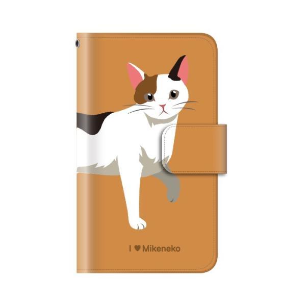 猫 スマホケース 手帳型 iphonexs ケース 携帯ケース アイフォンxs スマホカバー 手帳 アイホン おしゃれ 面白い  猫|kintsu|07