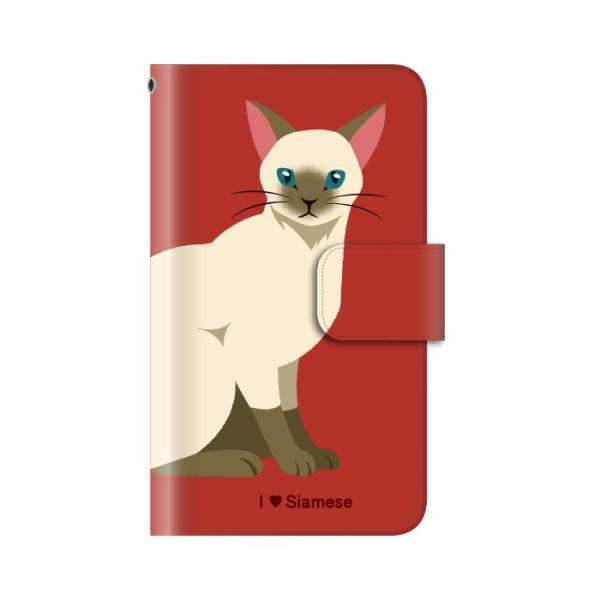 猫 スマホケース 手帳型 iphonexs ケース 携帯ケース アイフォンxs スマホカバー 手帳 アイホン おしゃれ 面白い  猫|kintsu|08