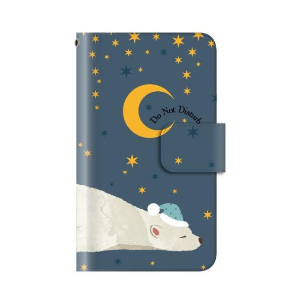 猫 スマホケース 手帳型 iphonexs max 携帯ケース アイフォンxs マックス スマホカバー 手帳 アイホン おしゃれ 面白い  うさぎ|kintsu|08