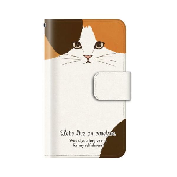 猫 スマホケース 手帳型 iphone7 ケース アイフォン7 携帯ケース 手帳 ケータイのケース アイホン おしゃれ 猫|kintsu|05
