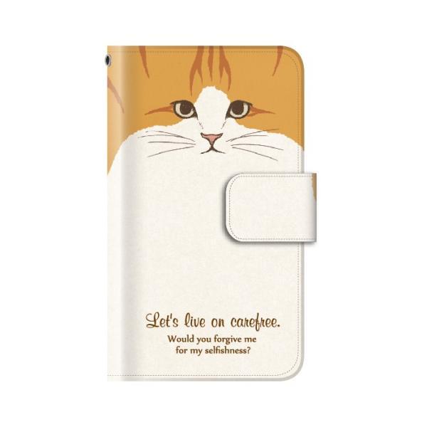 猫 スマホケース 手帳型 iphone7 ケース アイフォン7 携帯ケース 手帳 ケータイのケース アイホン おしゃれ 猫|kintsu|08