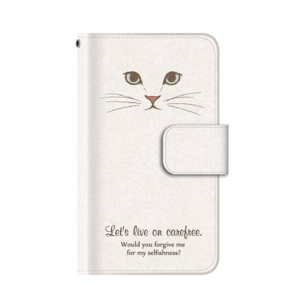 猫 スマホケース 手帳型 iphone7 ケース アイフォン7 携帯ケース 手帳 ケータイのケース アイホン おしゃれ 猫|kintsu|12