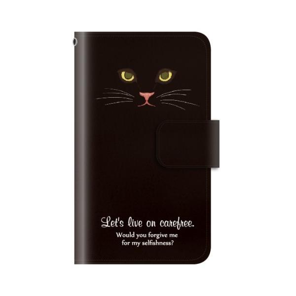 猫 スマホケース 手帳型 iphonexs max 携帯ケース アイフォンxs マックス スマホカバー 手帳 アイホン おしゃれ 面白い  猫|kintsu|13