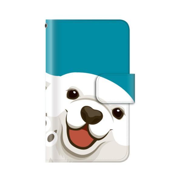 スマホケース 手帳型 全機種対応 iphone8 iPhone XR AQUOS r3 sense2 ケース Xperia 1 ace xz3 xz2 GALAXY S10 携帯ケース アンドロイド 動物|kintsu|17