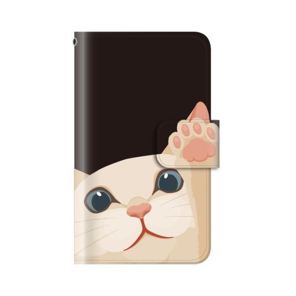 スマホケース 手帳型 全機種対応 iphone8 iPhone XR AQUOS r3 sense2 ケース Xperia 1 ace xz3 xz2 GALAXY S10 携帯ケース アンドロイド 動物|kintsu|18