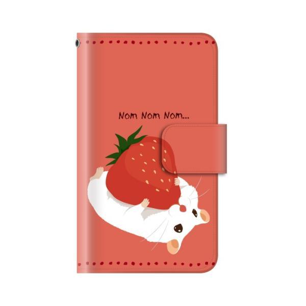 スマホケース 手帳型 iphonex ケース 携帯ケース アイフォンx スマホカバー 手帳 アイホン おしゃれ 面白い ハムスター|kintsu|10