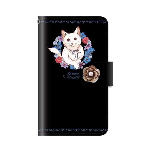 スマホケース 手帳型 iphonexs max 携帯ケース アイフォンxs マックス スマホカバー 手帳 アイホン おしゃれ 面白い  動物|kintsu|11