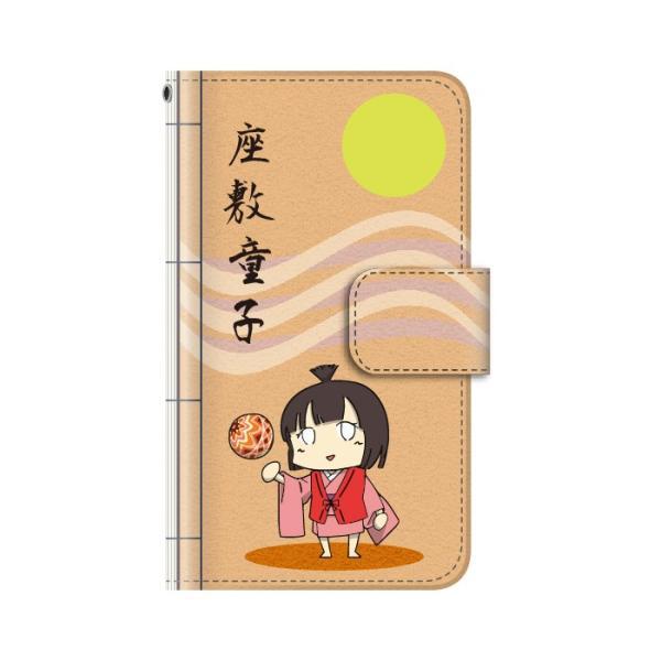 スマホケース 手帳型 iphonex ケース 携帯ケース アイフォンx スマホカバー 手帳 アイホン おしゃれ 面白い キャラクター|kintsu|05