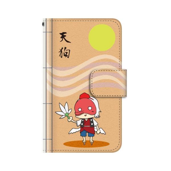 スマホケース 手帳型 iphonex ケース 携帯ケース アイフォンx スマホカバー 手帳 アイホン おしゃれ 面白い キャラクター|kintsu|07
