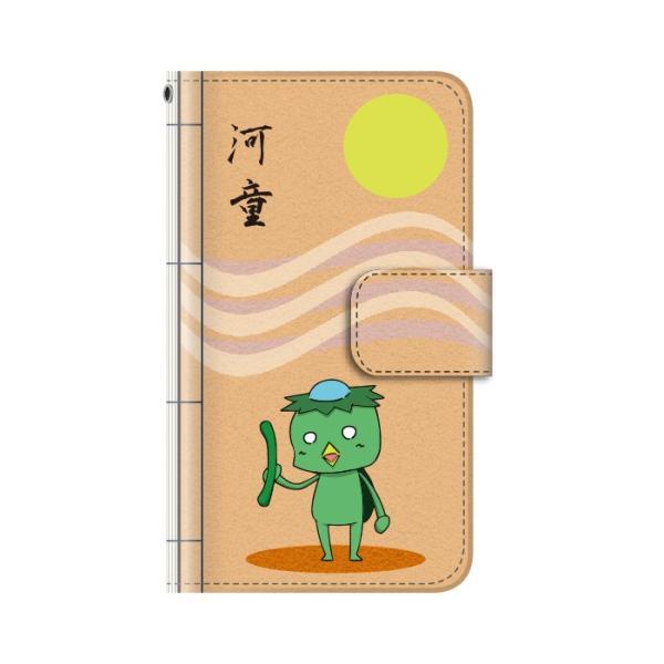 スマホケース 手帳型 ギャラクシー S10+ ケース 携帯ケース スマホカバー ギャラクシー カバー SC-04Lドコモ キャラクター|kintsu|08