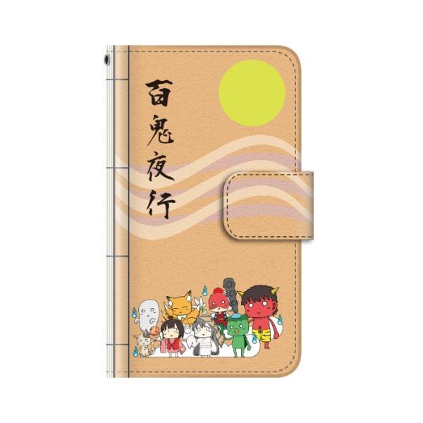 スマホケース 手帳型 iphonex ケース 携帯ケース アイフォンx スマホカバー 手帳 アイホン おしゃれ 面白い キャラクター|kintsu|13