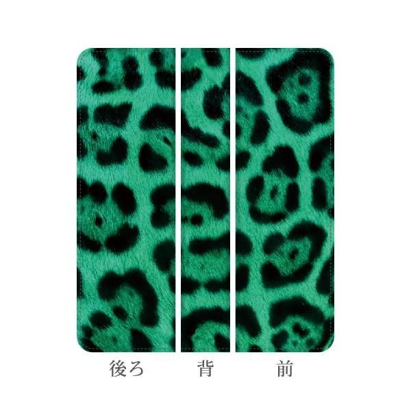 プルームテック用ケース アクセサリー バッテリー 電子タバコ jt ploom tech対応 ヒョウ柄 kintsu 06