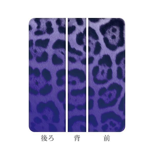 プルームテック用ケース アクセサリー バッテリー 電子タバコ jt ploom tech対応 ヒョウ柄 kintsu 12