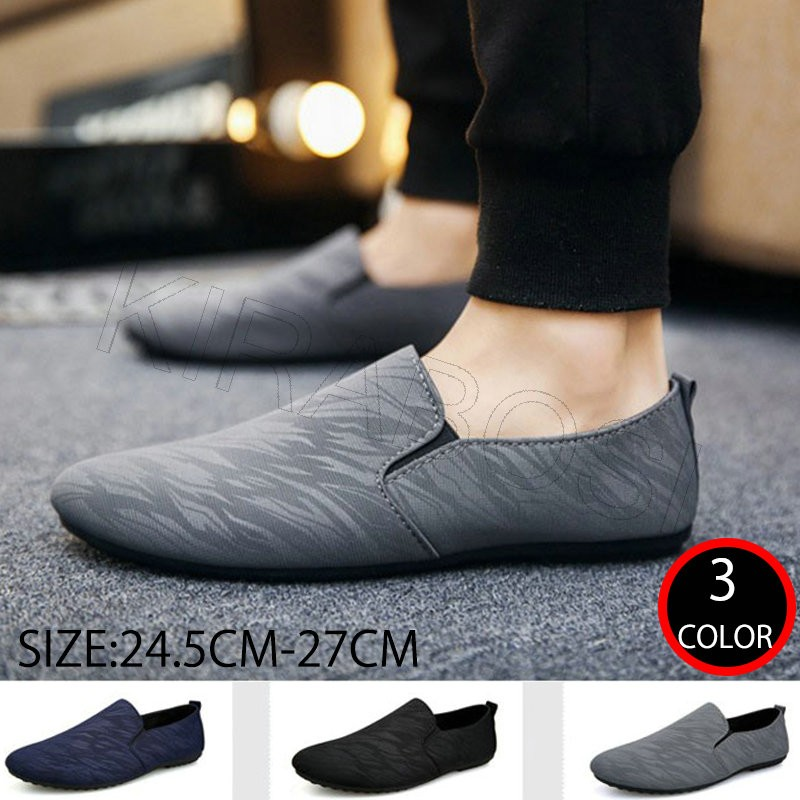 ローファー メンズ 靴 オペラシューズ ドライビングシューズ スリッポン シューズ PU革靴 紳士靴 春  おしゃれディティールを生かしたラインがおしゃれな大人の靴。