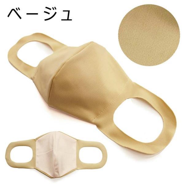 コットン マスク 日本製 潤う 洗えるマスク 全6色 白 綿|kirakukai|05