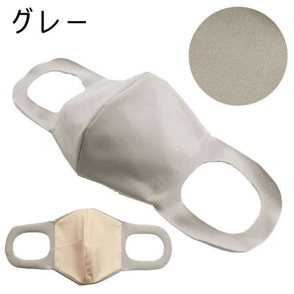 コットン マスク 日本製 潤う 洗えるマスク 全6色 白 綿|kirakukai|06