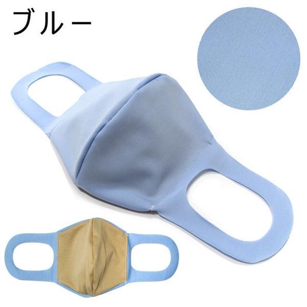 コットン マスク 日本製 潤う 洗えるマスク 全6色 白 綿|kirakukai|10