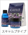 napla(ナプラ) CARETECT(ケアテクト)