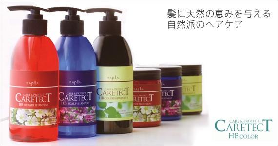 CARETECT(ケアテクト)