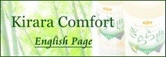 Kirara Comfort
