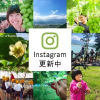 輝らり果樹園instagram