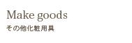 Make Goods