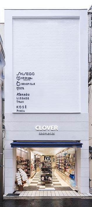clover店舗画像