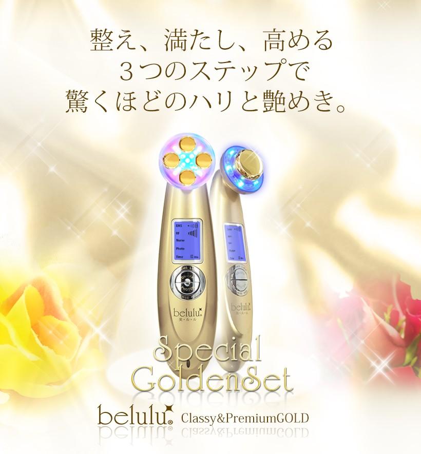 美顔器 超音波 美顔機 LEDライト 光エステ 超音波美顔器 携帯用超音波 フォトフェイシャル 金美容
