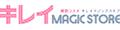 韓国コスメ キレイマジックSTORE ロゴ