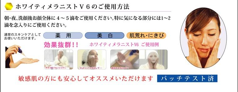 ■効能効果・日やけによるしみ・そばかすを防ぎます。・肌あれ・あれ性、あせも、しもやけ、ひび、あかぎれを防ぎます。・皮膚をすこやかに保ちます。・皮膚にうるおいを与えます。・人工香料、着色料、アルコール、パラベン、オイルは使っていません。お肌に優しいスキンケア商品です。