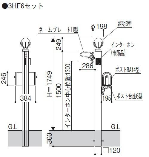 YKK スタンダードポストユニット3型 3HF6セット SMB-3 ※表札はネームシールとなります 【機能門柱 機能ポール】 キロ店のYKK スタンダードポストユニット3型 3HF6セット SMB-3 ※表札はネームシールとなります  スマホアプリも充実で毎日どこからでも気になる商品をその場でお求めいただけます 更にお得なTポイントも 機能門柱 機能ポール