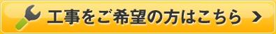 耐久性の高い樹脂デッキ LIXIL TOEX 樹ら楽ステージ 標準仕様 間口2.0間×出幅8尺 幕板B仕様 【束柱の色をご指示下さい】 【リクシル】 スマホアプリも充実で毎日どこからでも気になる商品をその場でお求めいただけます  :21709201なら キロ店の耐久性の高い樹脂デッキ LIXIL TOEX 樹ら楽ステージ 標準仕様 間口2 キロ店