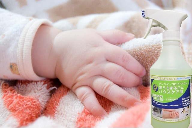 【家中丸ごとエコ掃除+皮膚保湿】大豆洗剤(ソイクリーナー)ハウスケア用