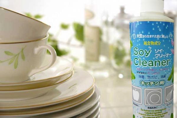 【野菜・哺乳ビンも洗えるエコ洗剤】大豆洗剤(ソイクリーナー)キッチン用