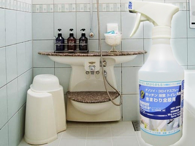 【エコ風呂掃除+天然防カビ効果】大豆洗剤(ソイクリーナー)水まわり全般用