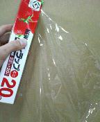 1.サランラップなどの市販ラップを30cmほど真っ直ぐに引き出します。