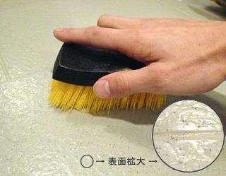 ※微妙にデコボコしているお風呂場の床は、最もお掃除がしづらい箇所の一つです。このブラシをくぼみ部分にあてがって手を添えます(写真はFRPユニットバス)