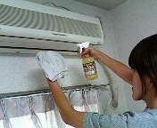 【エアコン】テレビと同じくホコリまみれになりがちなエアコン。カバーだけでなく、フィルタのお掃除・除菌にもなってカビ発生を抑制します。