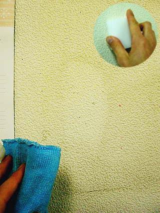 (お掃除例)ビニール壁紙のヤニ・スス落とし