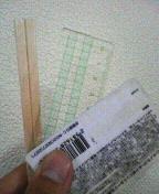 割り箸や定規、いらなくなったカードなど