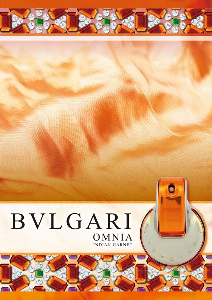 ブルガリ BVLGARI オムニア ガーネット