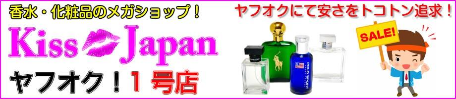 Kiss Japan