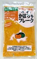 かぼちゃフレーク70g