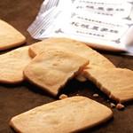札幌農学校 ミルククッキー