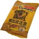 『熊出没注意』味噌味ラーメン【1個】《G》