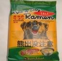 『熊出没注意』塩味ラーメン【1個】《G》
