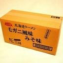 北海道かに三昧 毛ガニ風味ラーメン【みそ味】《10食入》《G》