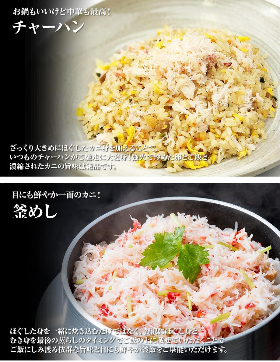 料理例:チャーハン釜めし