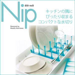 NIP/ニップ