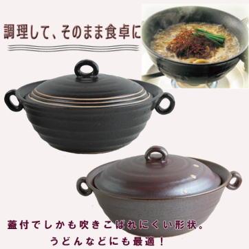 煮込みラーメン鍋